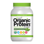 Orgain Unsweetened Vegan Protein Powder Giveaway via smelltheroses.com